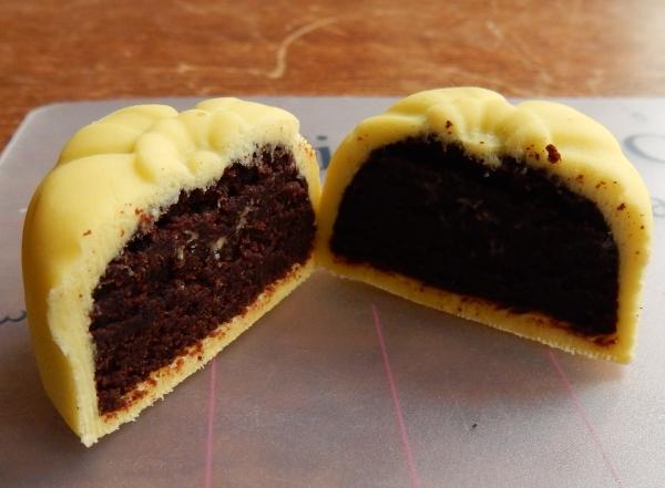cut cake ball