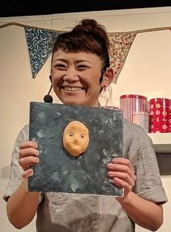Sachiko 1